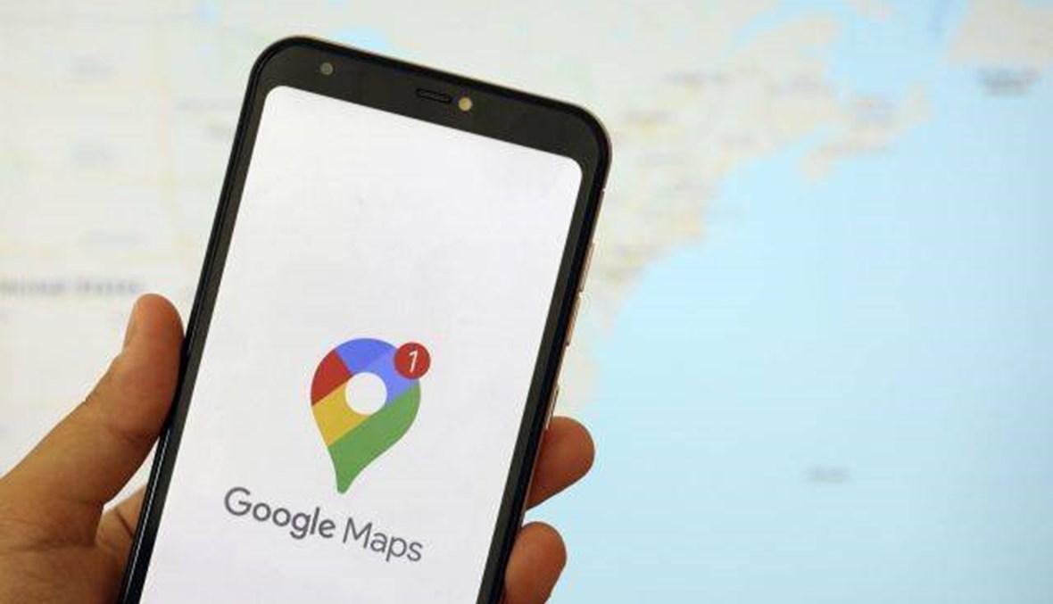 خدمة جديدة من خرائط غوغل للمحجورين في المنازل