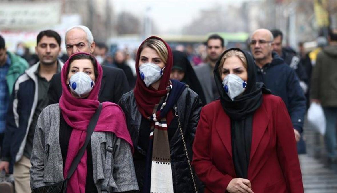 الإيرانيات العاملات في التكنولوجيا يجهدن للحفاظ على وظائفهن وسط أزمة كوفيد-19