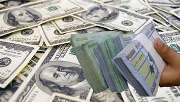 الدولار يراوح مكانه مقابل الليرة اللبنانية