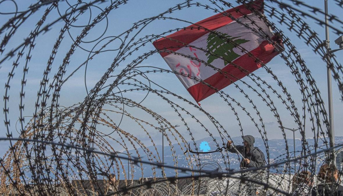 صندوق النقد الدولي: لبنان لم يطلب مساعدة مالية