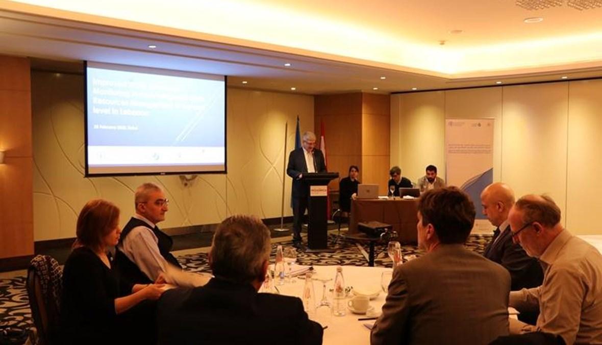اجتماع عن أنشطة مشروع الفاو لتحسين نظام رصد موارد المياه في لبنان