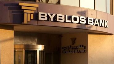 بنك بيبلوس ينفي تحويل ودائع الدولار إلى الليرة اللبنانية