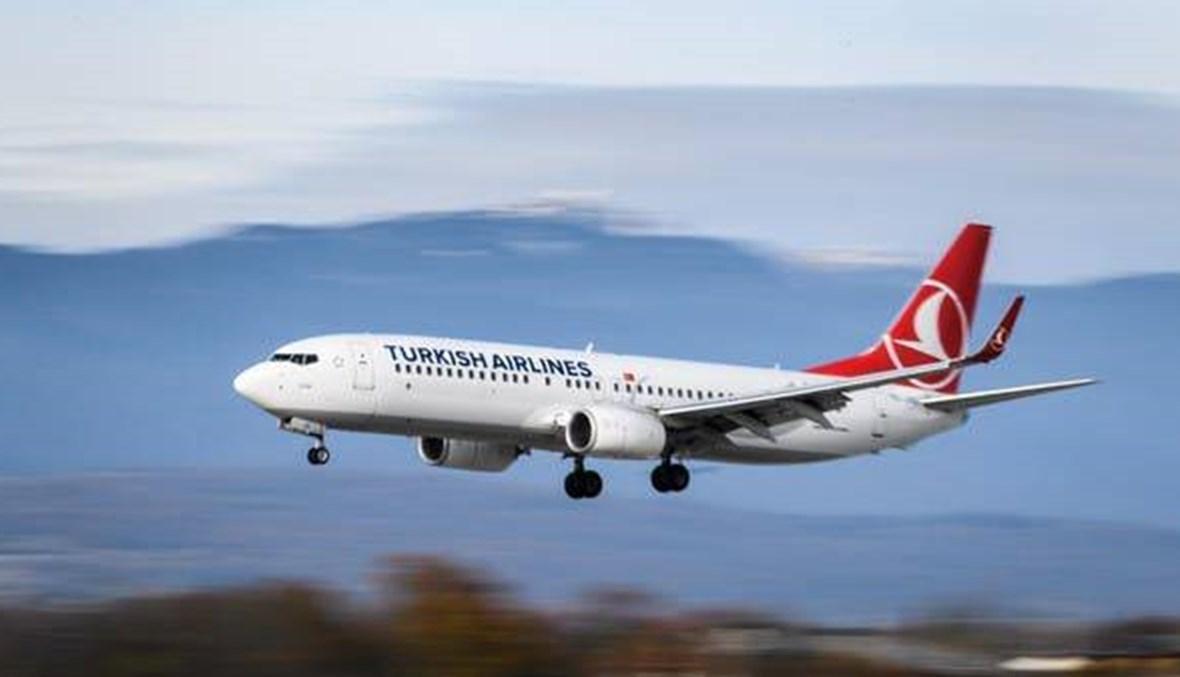 تركيا توقف حركة القطارات بين المدن وتفرض قيوداً على الطيران الداخلي بسبب كورونا