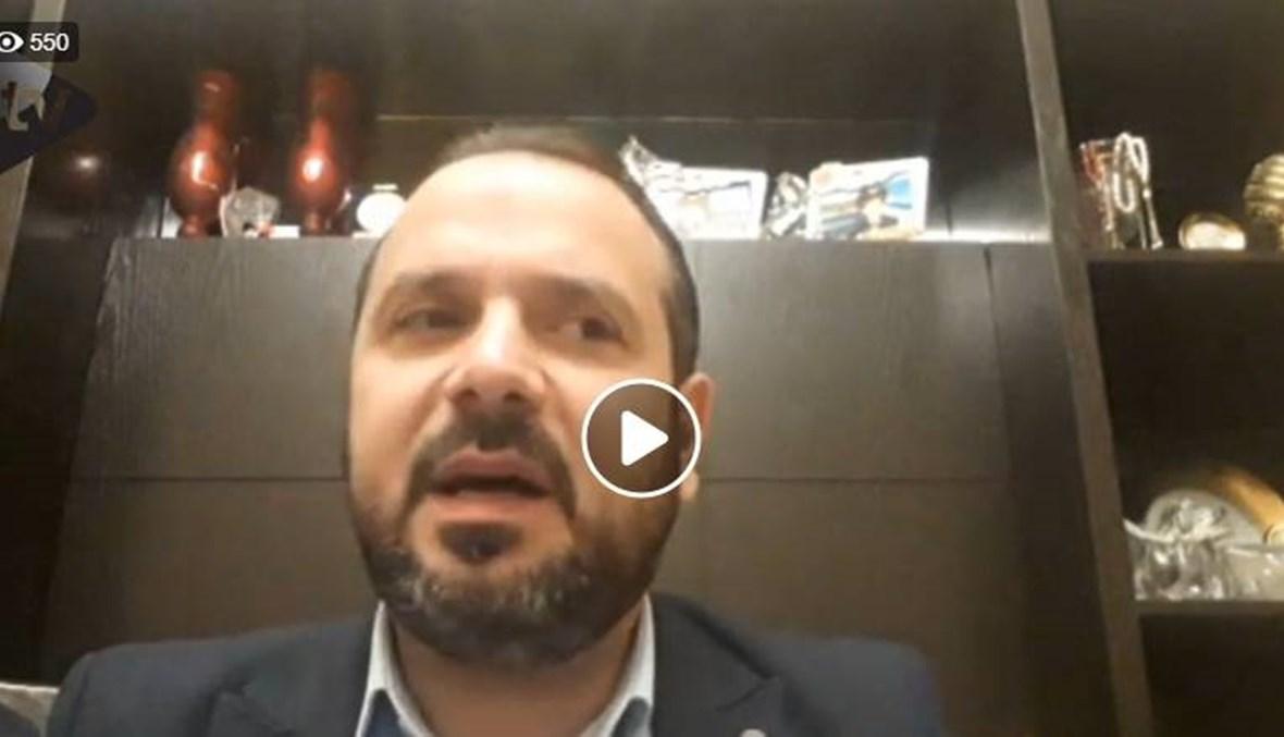 ما مصير أموال المودعين في المصارف؟ (فيديو)