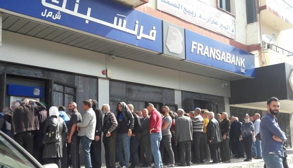 ازدحام غير مسبوق أمام مصارف حلبا