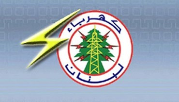 كهرباء لبنان: لهذه الاسباب تراجعت التغذية