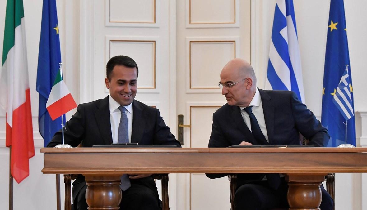 """أثينا وروما توقعان اتفاقاً لترسيم حدود المنطقة الاقتصادية الخالصة في البحر الأيوني: """"يوم تاريخي"""""""