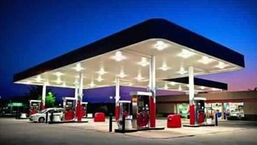 أصحاب محطات المحروقات: لتسليم كميات كافية من البنزين والمازوت