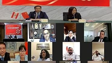 لقاء لبناني صيني عبر الانترنت لإطلاق معرض كانتون