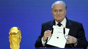 كأس العالم في قطر مهدّدة... الادعاء الأميركي تحرّك!