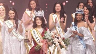 ملكة جمال إندونيسيا تنضمّ إلى الجمال العالمي