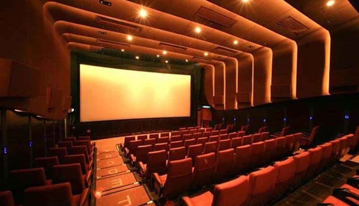 المركز السينمائي المغربي: أفلام على الإنترنت بفترة الحجر