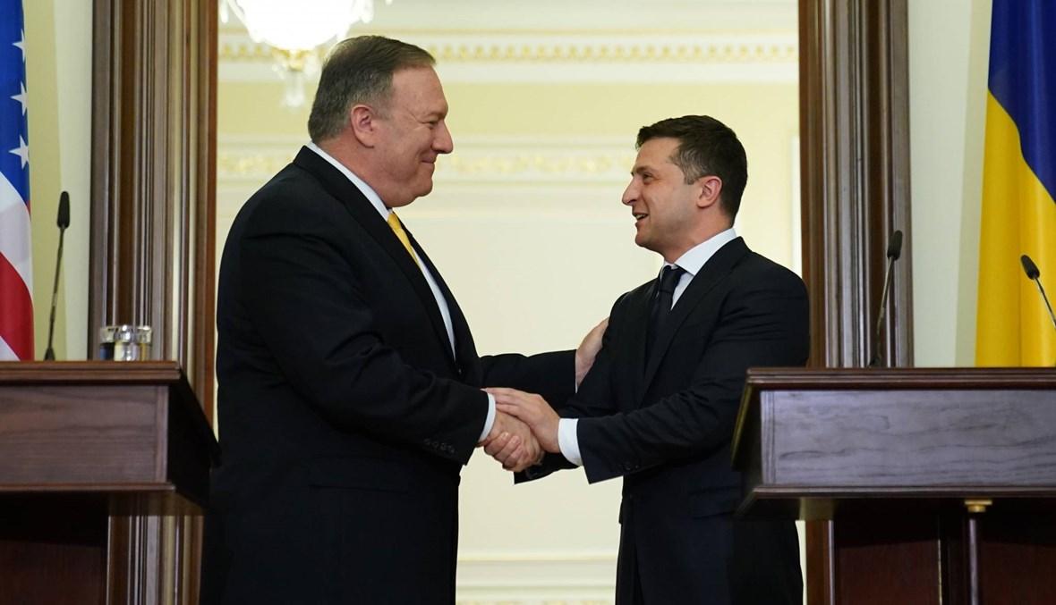 """بومبيو في كييف """"حاملاً رسالة واضحة"""": الدعم الأميركي لأوكرانيا """"لن يتراجع"""""""