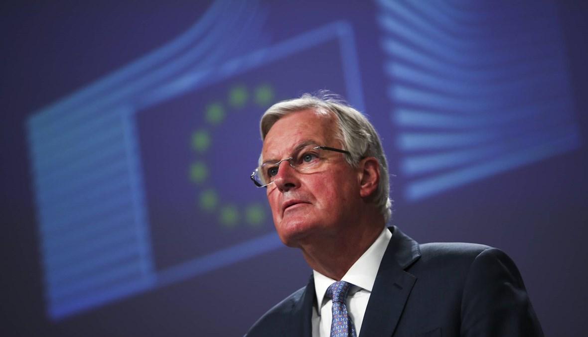 كبير المفاوضين الأوروبيين: مستعدّون لعرض اتفاق تجاري طموح على بريطانيا