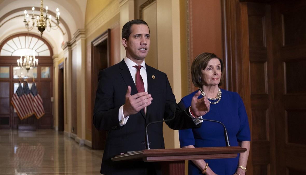 الولايات المتحدة تحذّر فنزويلا من تبعات إلحاق أيّ أذى بغوايدو