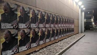 صور سليماني تجتاح مدنا ايطالية ولا ردود فعل سلبية