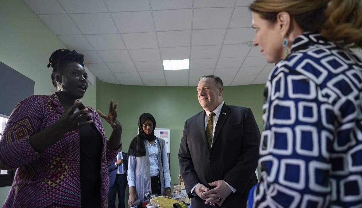"""بومبيو في دكار:  أميركا ستقوم """"بما يجب"""" بخصوص انتشارها العسكري في إفريقيا"""