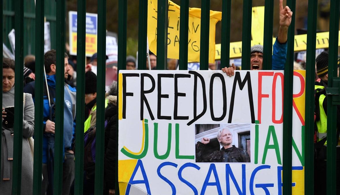 """القضاء البريطاني يدرس طلب واشنطن تسليم مؤسّس """"ويكيليكس"""" جوليان أسانج"""