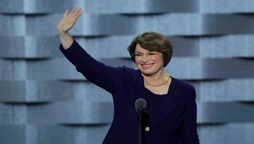 إيمي كلوبوشار ستنسحب من سباق الانتخابات الرئاسية الاميركية