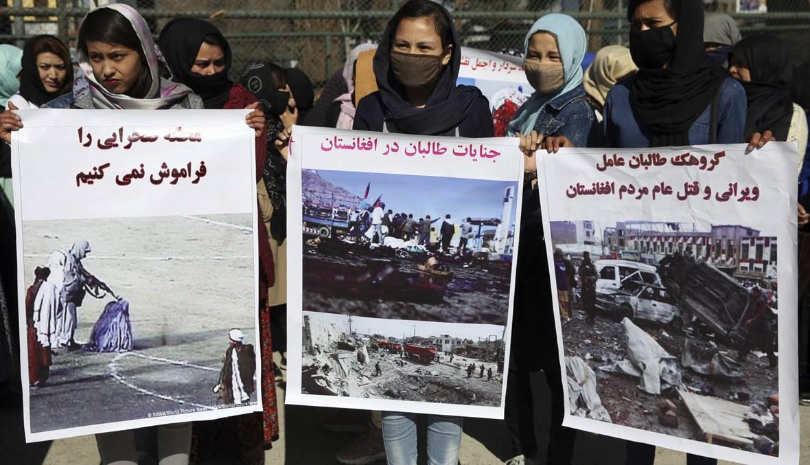 طالبان تهاجم قواعد للجيش الأفغاني ومحادثات السلام بين المتمردين وكابول على المحك