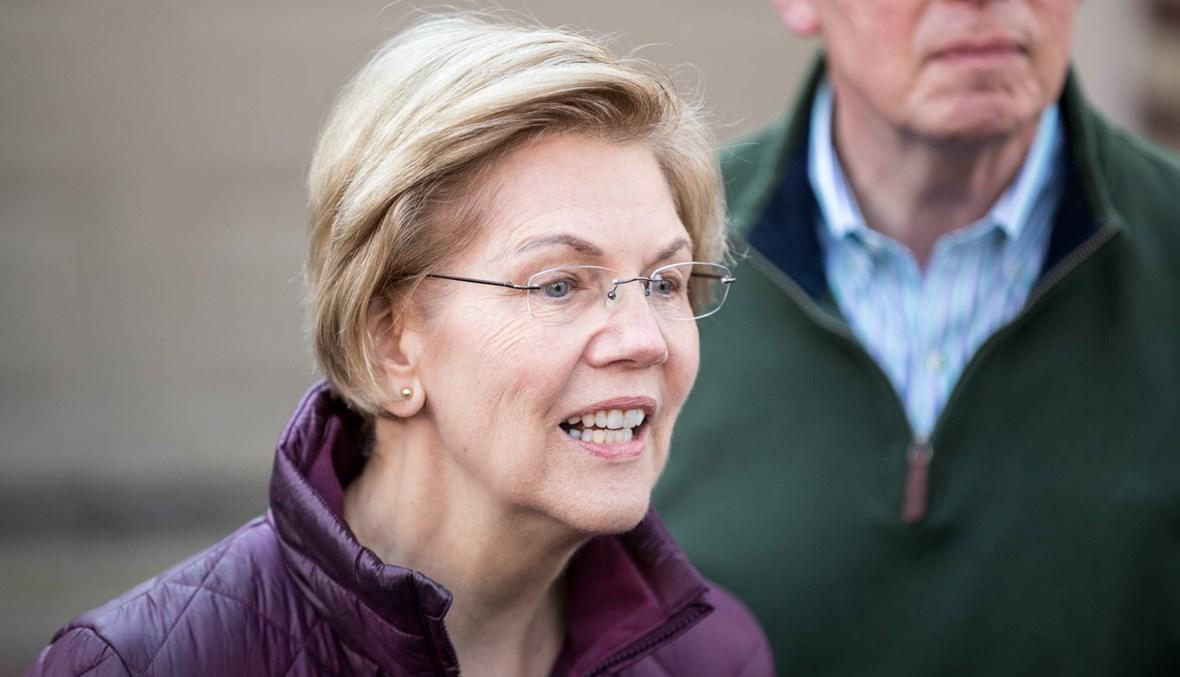 المرشحة الديموقراطيّة إليزابيث وارن تنسحب من السباق إلى البيت الأبيض