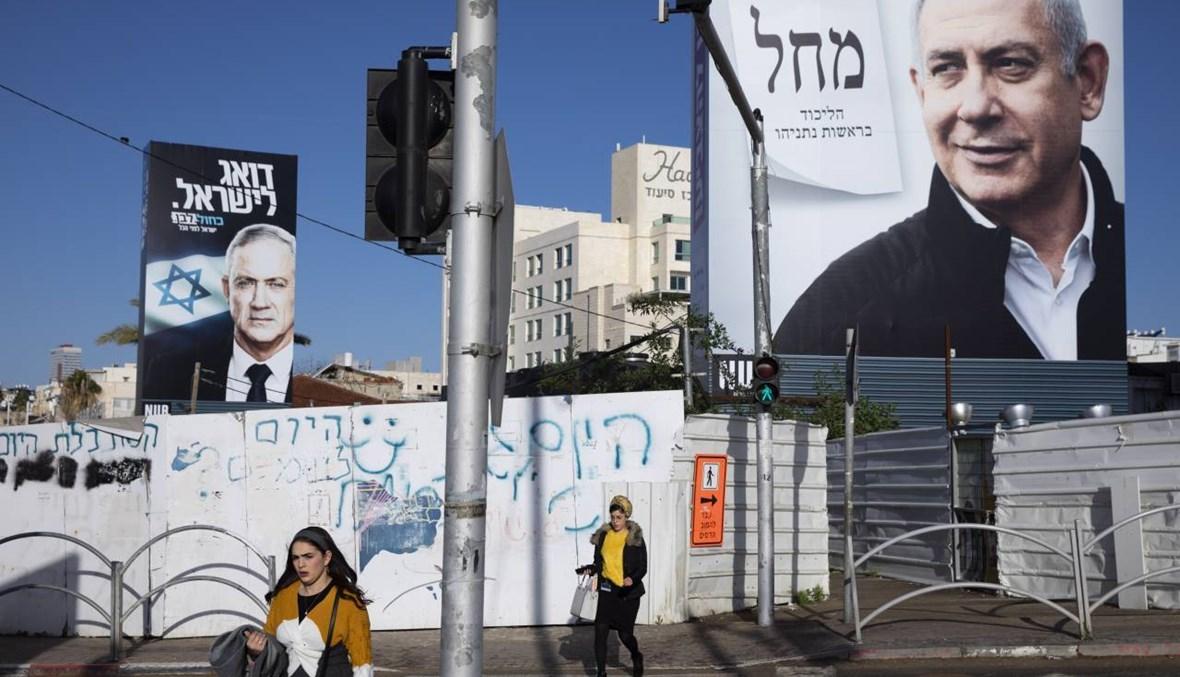 """الرئيس الإسرائيلي يمنح غانتس ونتنياهو 48 ساعة لتشكيل حكومة... """"انتخابات رابعة""""؟"""