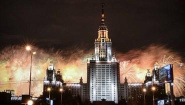 العالم يخرج من الحجر بحذر... احتفالات متواضعة في روسيا في ذكرى الانتصار على النازية