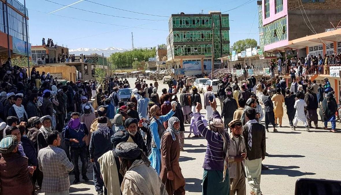 أربع تفجيرات متعاقبة تضرب العاصمة الأفغانية كابول