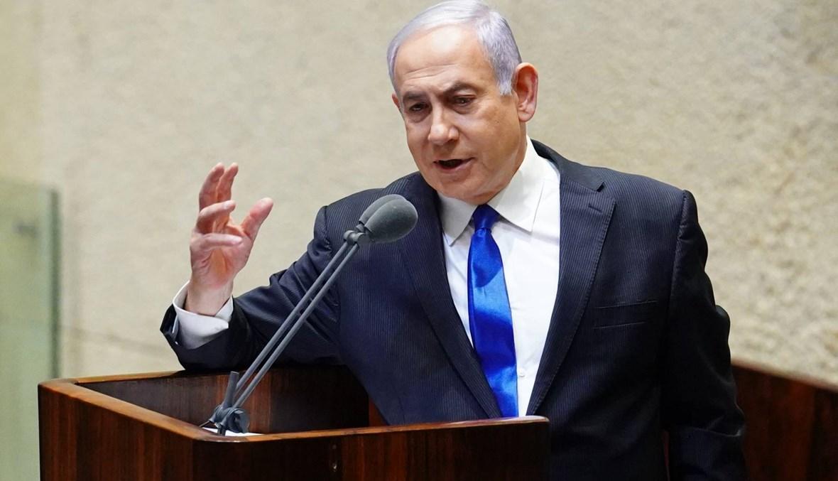متّهم بالفساد واختلاس أموال وخيانة الثقة... وزارة العدل الإسرائيلية: لضرورة امتثال نتانياهو أمام المحكمة