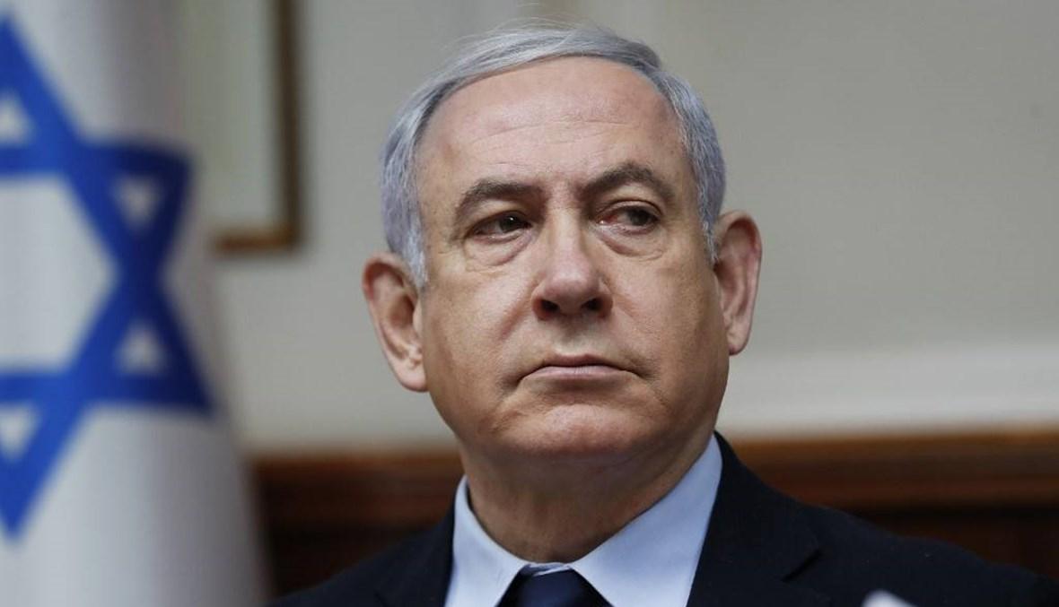معركة قضائية جديدة... محاكمة نتانياهو بتهم الفساد تبدأ اليوم