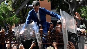 """النيابة العامة الفنزويلية تطلب إعلان حزب غوايدو """"تنظيماً إرهابياً"""""""