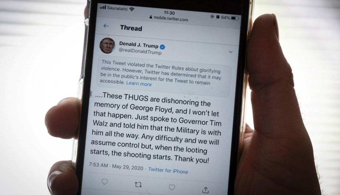 """الرئيس التنفيذي لـ""""تويتر"""" علم مسبقاً بقرار وسم تغريدة ترامب"""