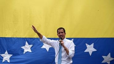 غوايدو موجود في السفارة الفرنسية في كراكاس