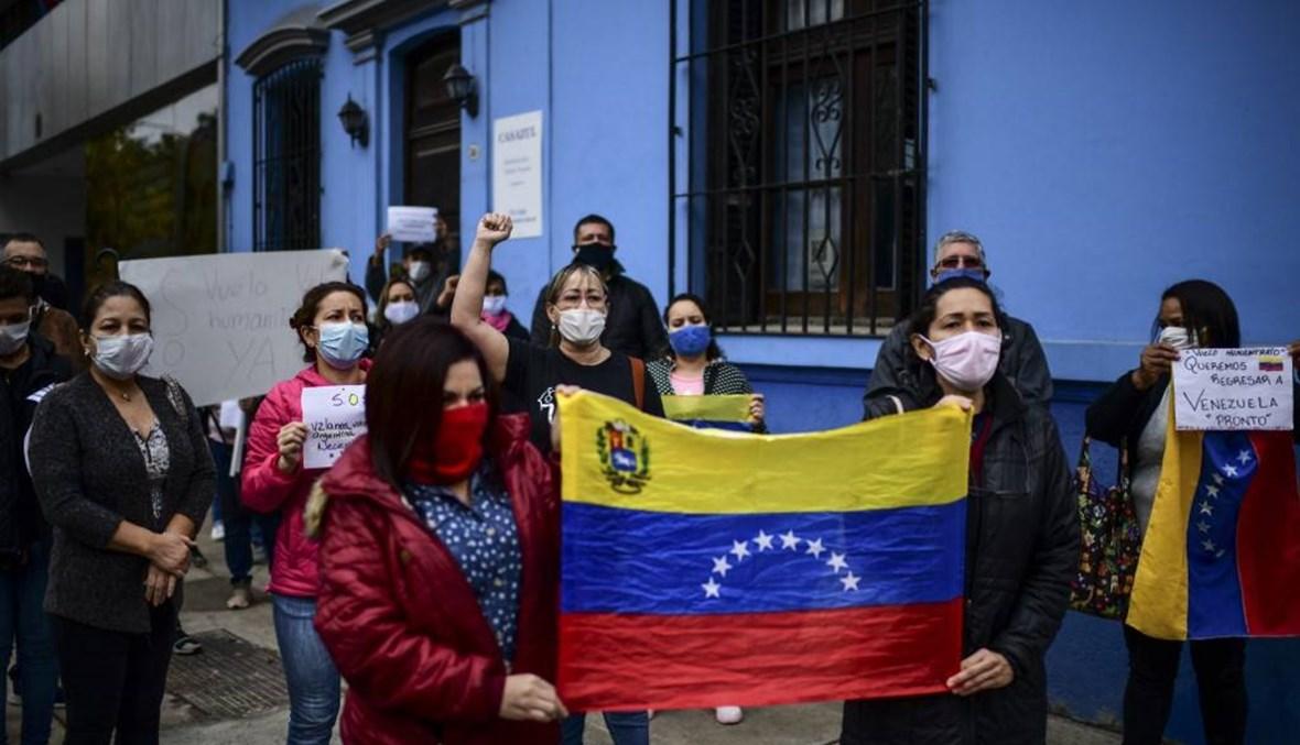 """""""الحِجّة الديكتاتورية""""... المعارضة الفنزويلية تنسحب من الانتخابات التشريعية المقبلة"""