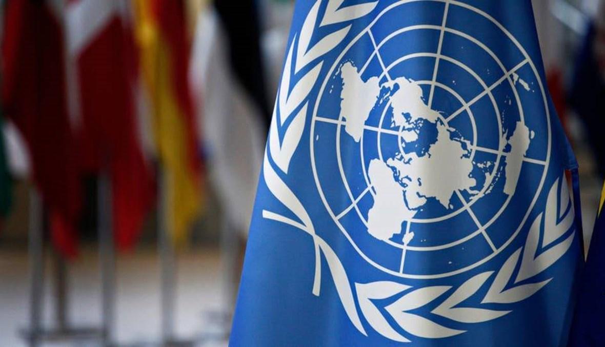 هل استعاد لبنان حقوق التصويت كاملة في الامم المتحدة؟