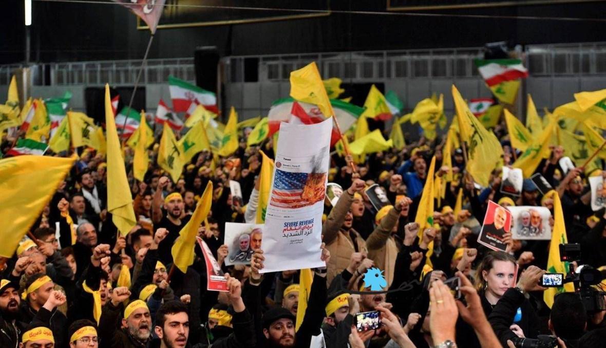"""""""الخارجية الأميركية"""": """"حزب الله"""" يعمل لمصلحة النظام الإيراني وليس للشعب اللبناني"""