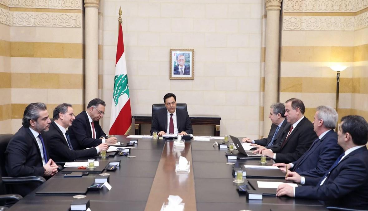 رئيس الحكومة ترأس اجتماعاً مالياً في السرايا