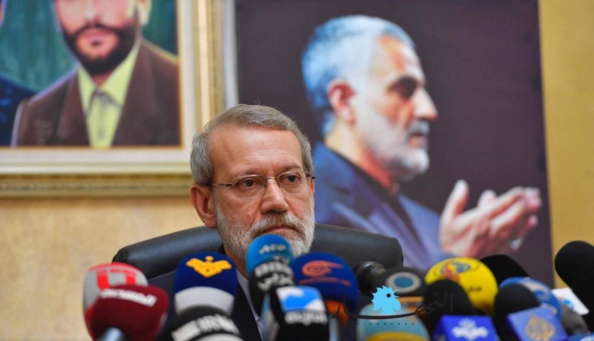 لاريجاني: مستعدّون لدعم لبنان لكن لا نلزم أحداً بهذا الأمر