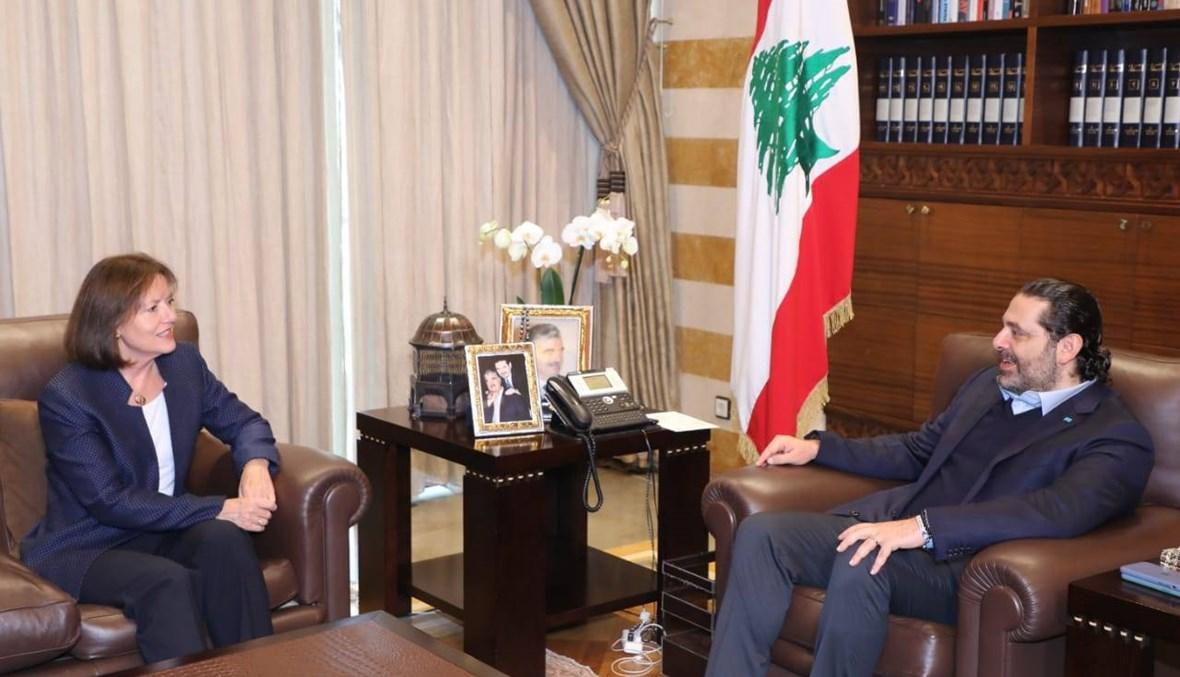 الحريري التقى السفيرة الأميركية