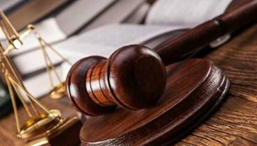 تعميم للقاضي عويدات حول قضايا العنف الأسري