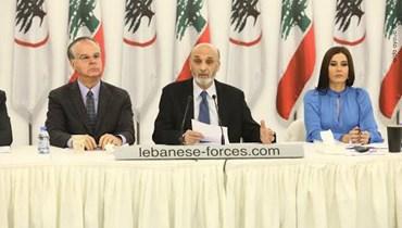 """""""القوات اللبنانية"""" ستشارك في لقاء بعبدا الاربعاء"""
