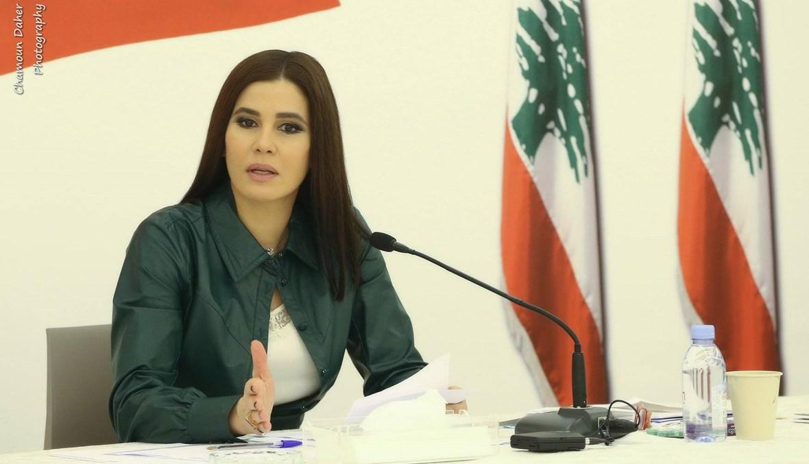 """ستريدا جعجع: رئيس """"القوّات"""" تصرّف كرجل دولة بامتياز"""