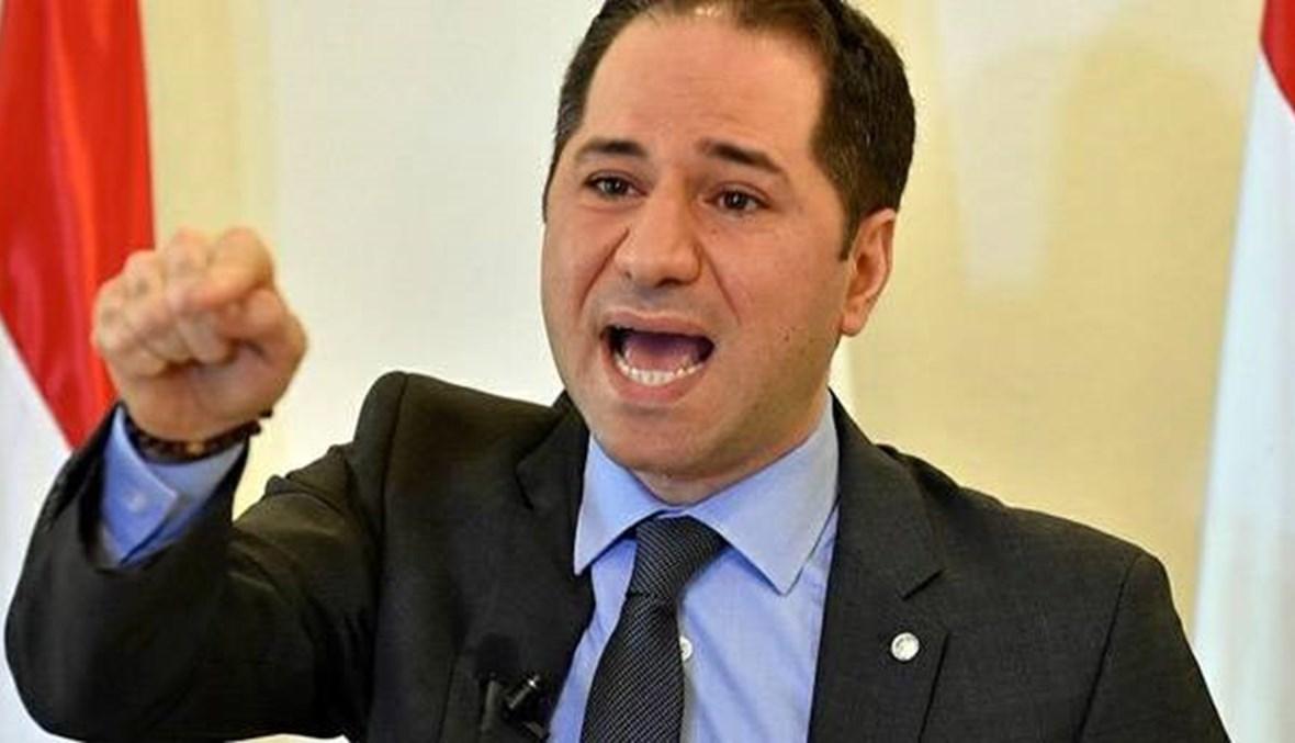 """سامي الجميّل:  الدعم الدولي لن يأتي في ظلّ سيطرة """"حزب الله"""" على الحكومة"""