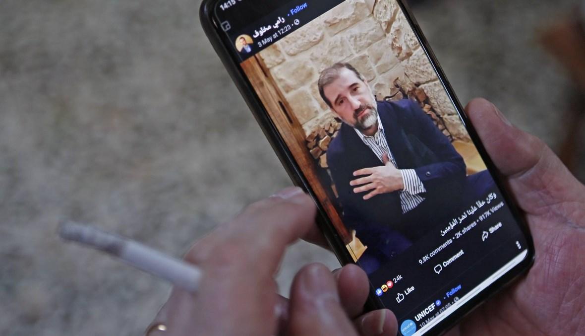 ما هي القصة التي لم تُروَ لبنانياً حول رامي مخلوف؟