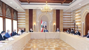 """كتلة """"المستقبل"""": ننبه الى مخاطر اي دعوة الى الانقلاب على اتفاق الطائف وعلى الصيغة اللبنانية"""