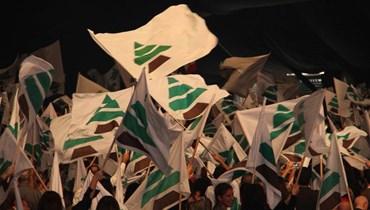 الكتائب: اللبنانيون قادرون على إحداث التغيير وهذا ما سيؤكدونه السبت في الساحات