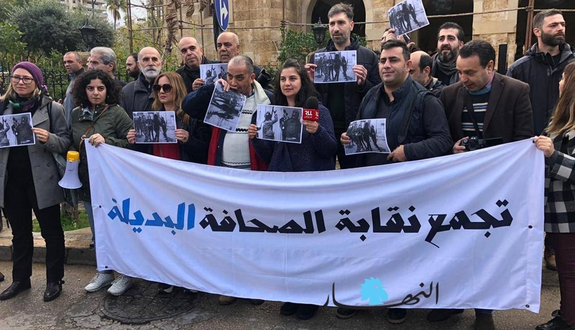 """وقفة احتجاجية أمام وزارة الداخلية... """"الصحافة مش مكسر عصا"""" (صور وفيديو)"""