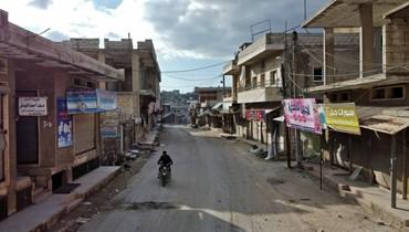 """الكرملين """"يرفض بشدة"""" اتهامات الأمم المتحدة بارتكاب جرائم حرب في سوريا"""