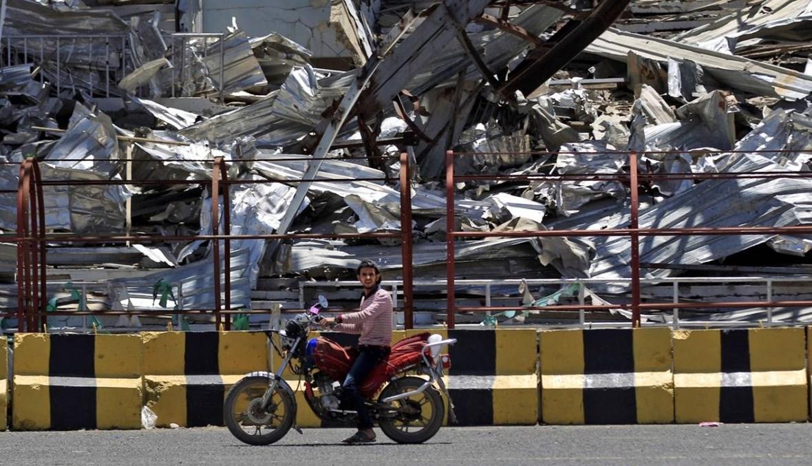 """اليمن: الهدنة السعوديّة تدخل حيز التنفيذ... الحوثيّون يعتبرون أنّها """"مناورة"""""""