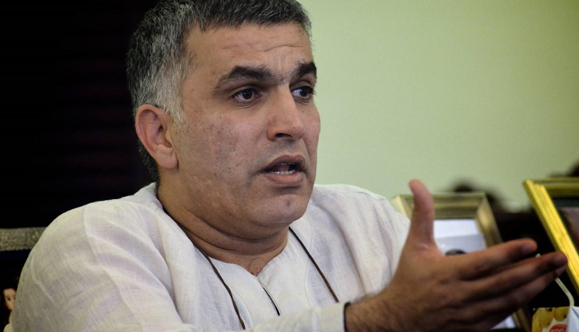 """البحرين تُخلي سبيل نبيل رجب... """"عقوبة بديلة"""" لم تتّضح طبيعتها"""